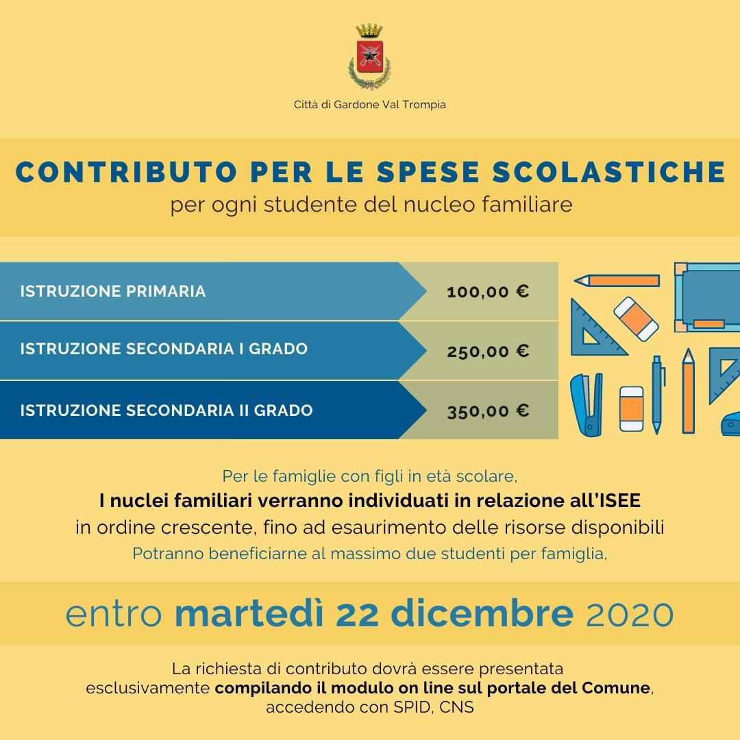 Contributo economico straordinario alle famiglie per l\'abbattimento delle spese scolastiche